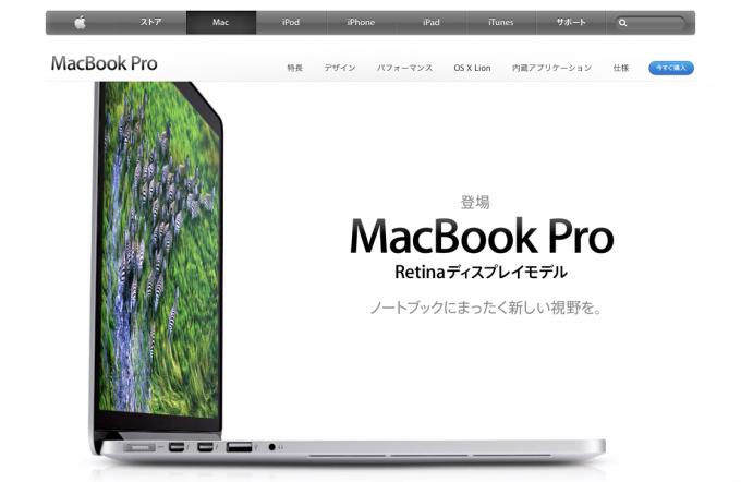 グラフィックデザイナーとMacのある今日と未来