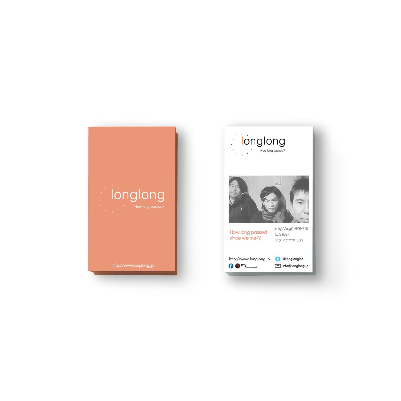card-longlong