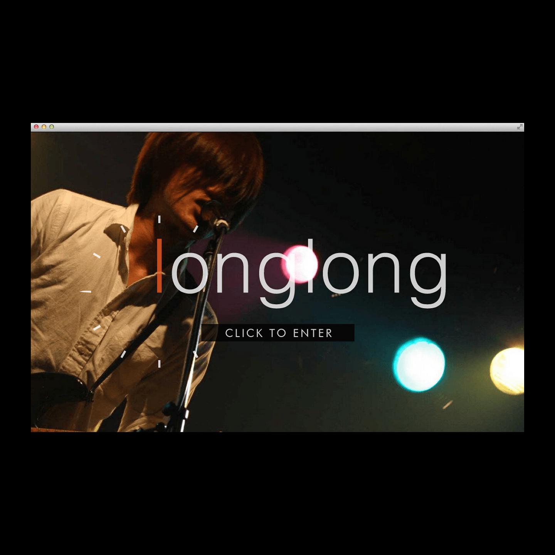 longlong3-safari
