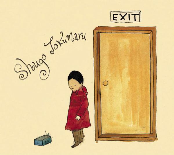 トクマルシューゴ 2007年作品「EXIT」