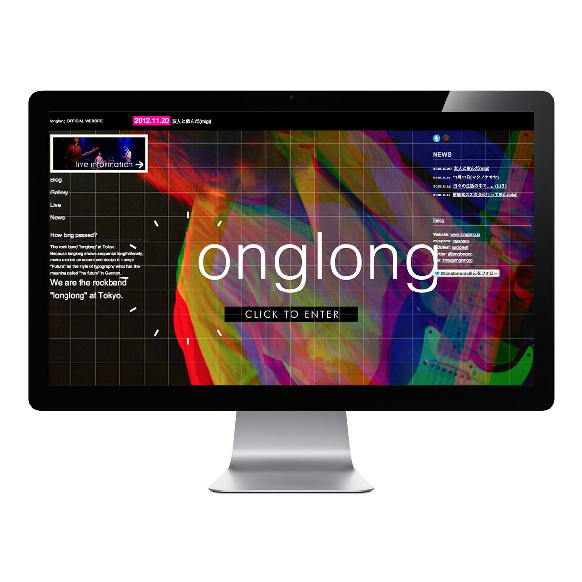 この度、東京のロックバンド longlong の公式ウェブサイトを制作させていただきました。