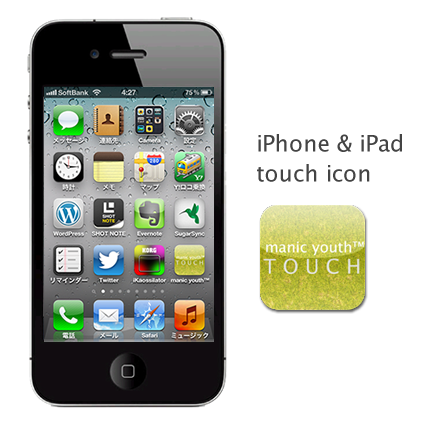 manic youth™ にもiPhone & iPad用 apple-touch-icon ができました!