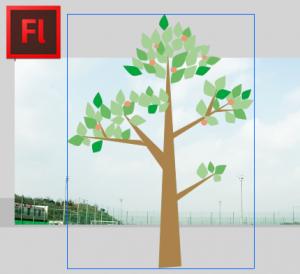 手順④Flash側の画面 ちゃんと木が透過でペーストできました!