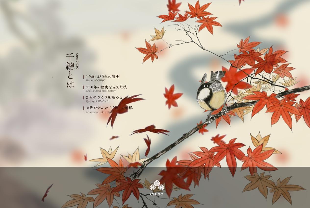 創業450年 京友禅の老舗 千總 Founded in 1555. CHISO OF KYO YUZEN