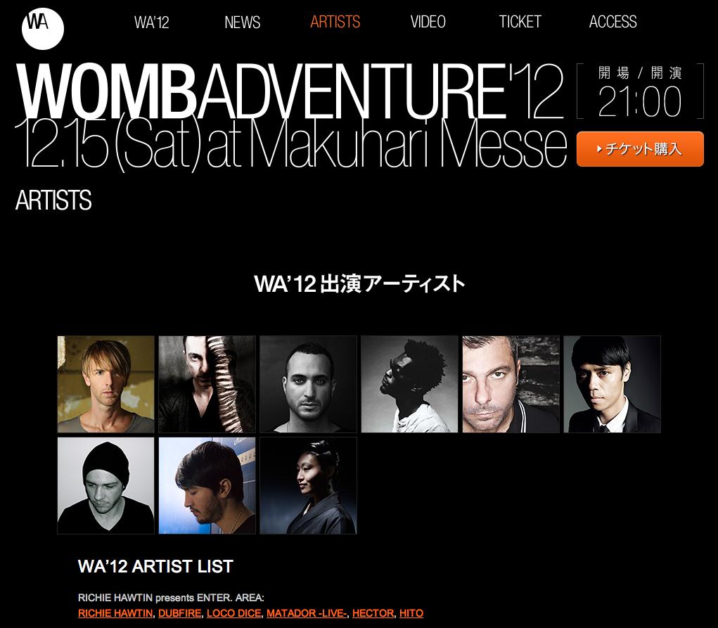 WOMB ADVENTURE 12|渋谷のライブハウス WOMB が12月15日(土)に幕張メッセにて開催