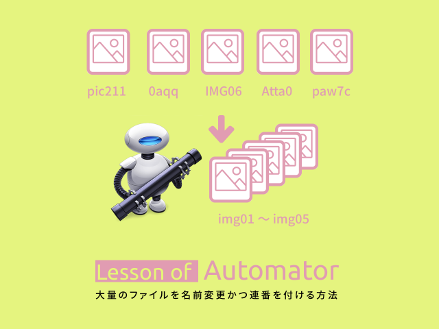 automator-rename-and-add-numbers
