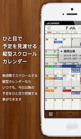 【オススメApp】Staccal - 11種類レイアウトの高機能カレンダー 「選べる11タイプのカレンダー」