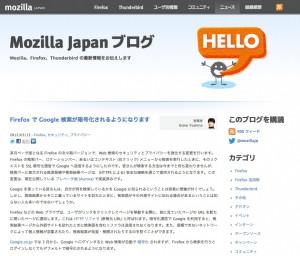 Google Anlyticsの検索キーワード(not provded)とは? Mozilla Japan