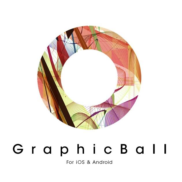 【オススメApp】GraphicBall by FORM::PROCESS | お洒落すぎる癒し系アプリ