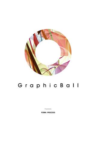 FORM::PROCESS が2013年1月21日 iOS および Android用オリジナルアプリ「GraphicBall」をリリース