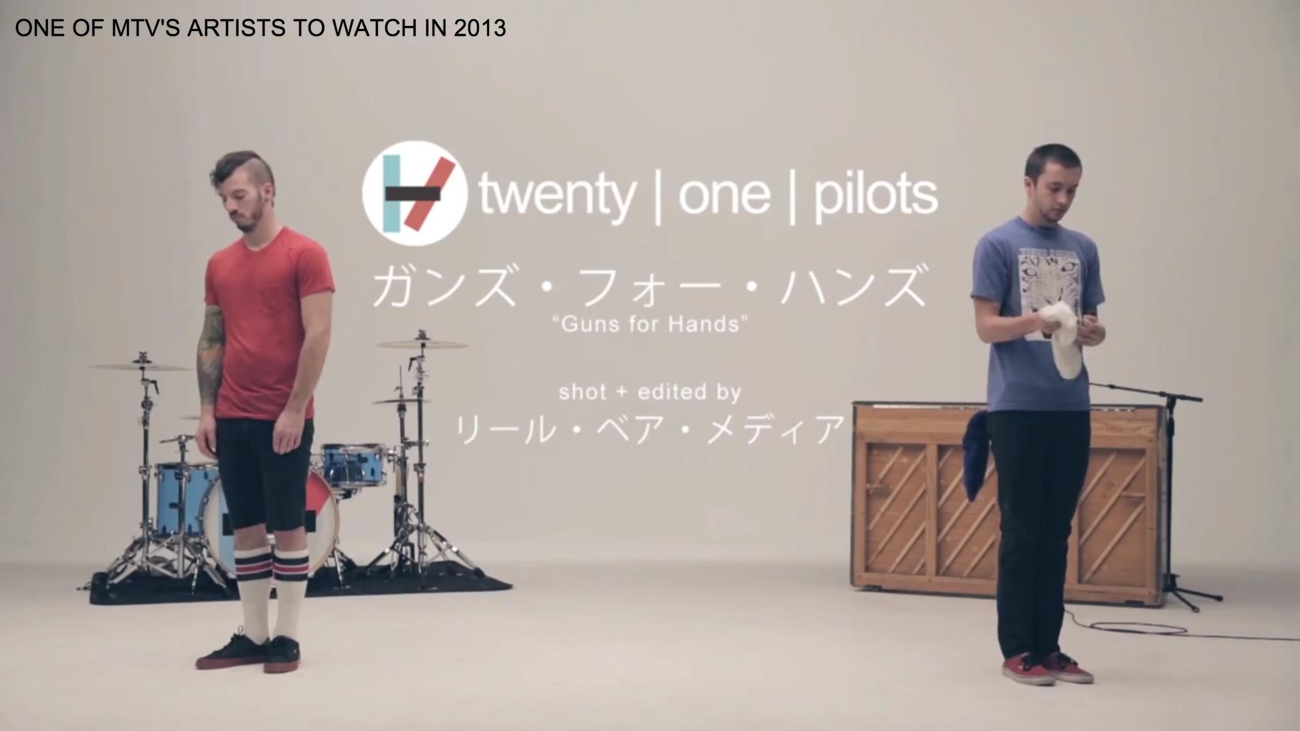twenty | one | pilots『Guns For Hands』PV | 2012年CM起用で話題の男性デュオ