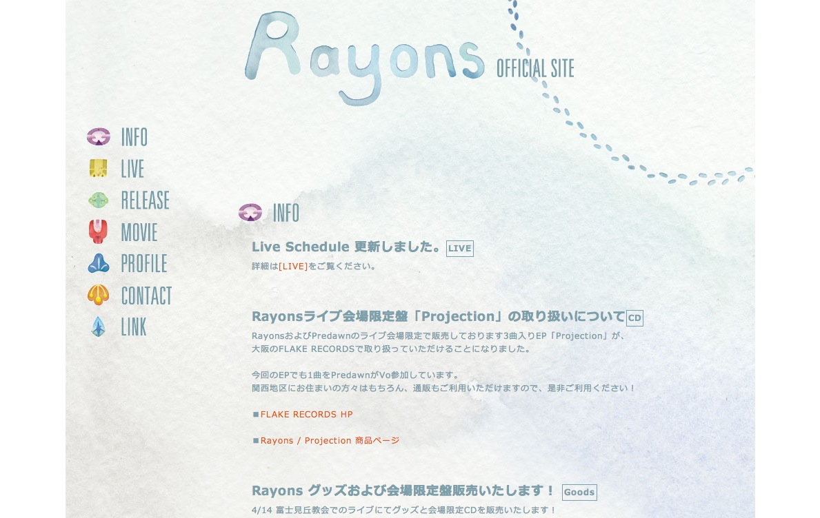 Rayons Official Site