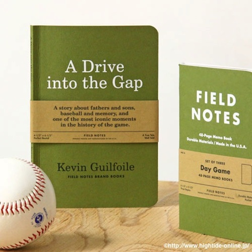 fielf note day game