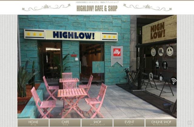 カフェ・喫茶店のサイト 10選 | WEBサイトデザインまとめ