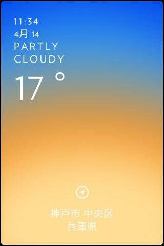Solar | デザインがオシャレな天気予報アプリ