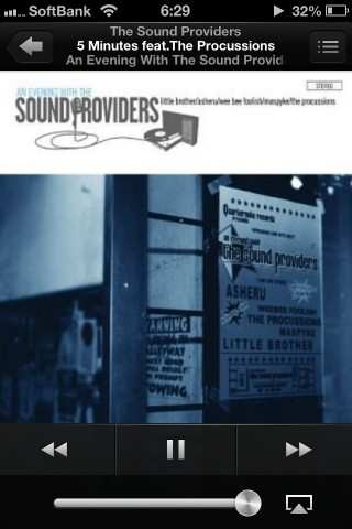 The Sound Providers「An Evening With The Sound Providers」   オシャレなヒップホップの代名詞といえる名作