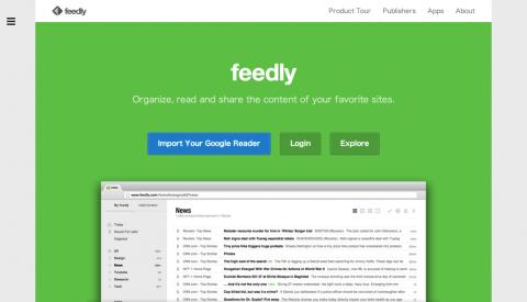 feedlyの使い方 | Googleリーダーの代替におすすめRSSリーダー