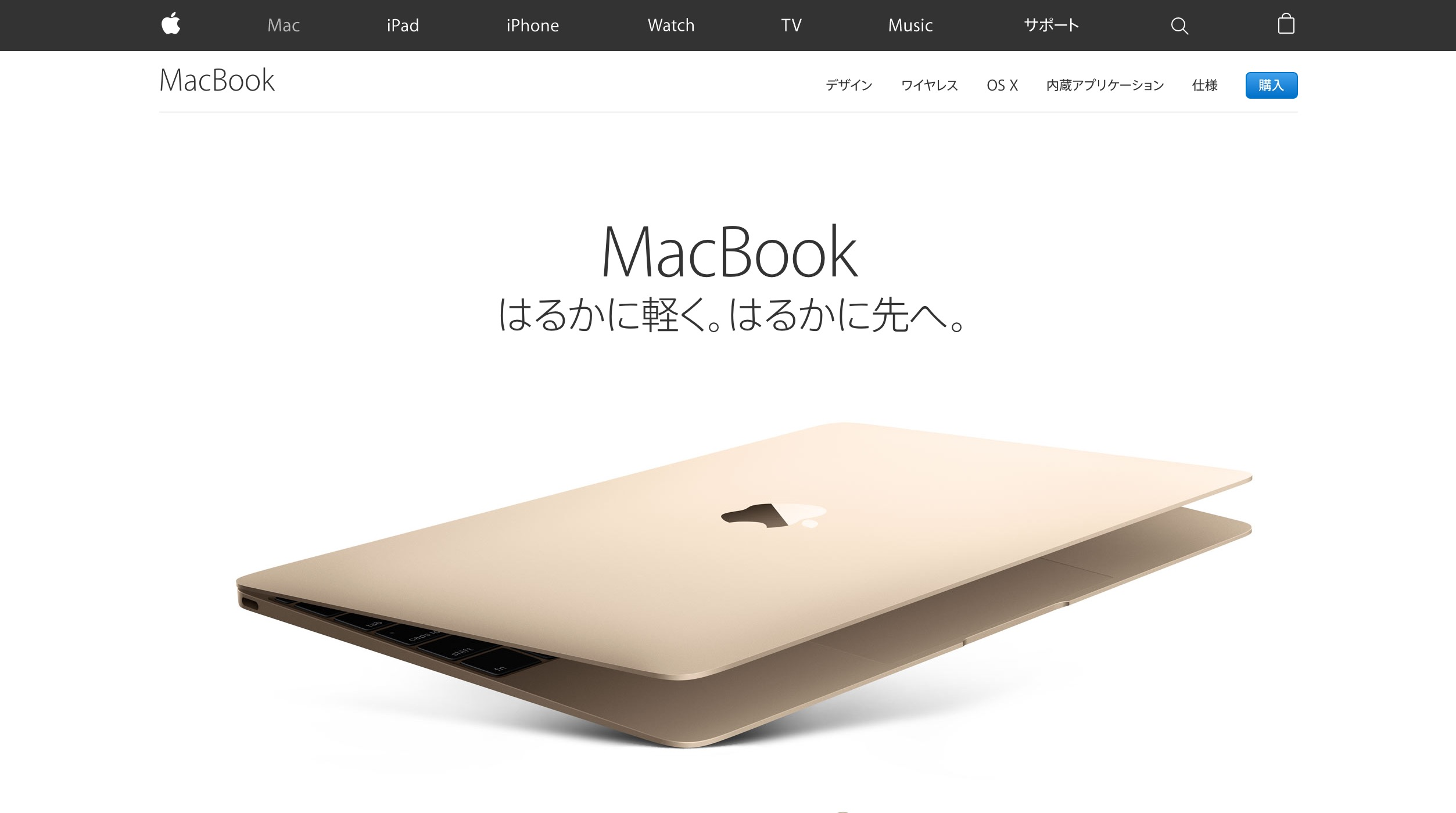 MacBook   Apple(日本)