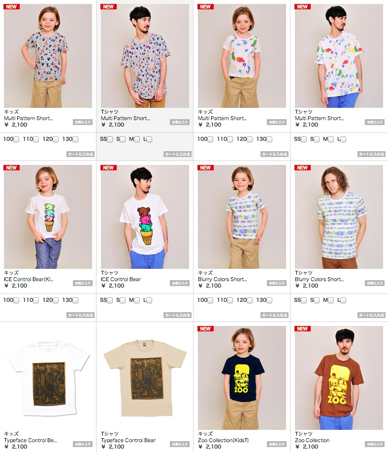 Design Tshirts Store graniph Like father like son