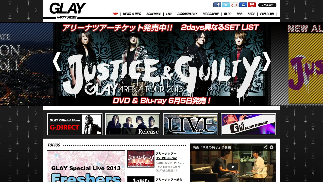 GLAY HAPPYSWING