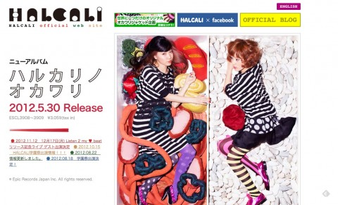 HALCALI official web site