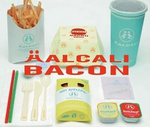 HALCALI「ハルカリベーコン」 | Dj Fumiyaプロデュースの脱力系ガールズユニット (2003年作品)