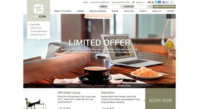 Hotel ICON | イケてるサイトデザイン
