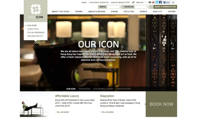 Hotel ICON   イケてるサイトデザイン