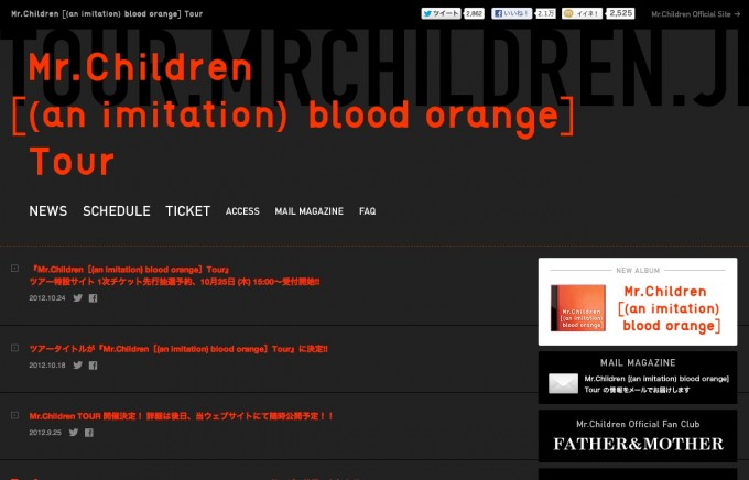 Mr.Children   an imitation  blood orange  Tour