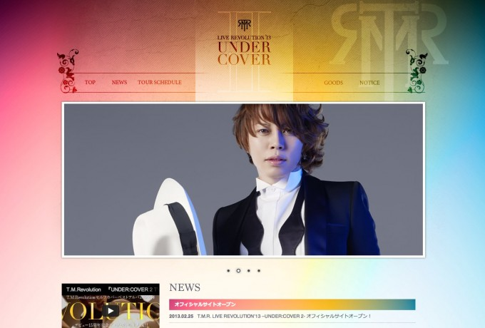 国内ミュージシャンのサイト 13選 | WEBサイトデザインまとめ