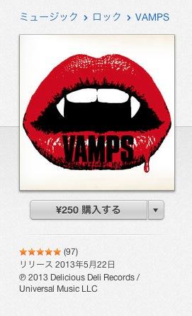 VAMPS「AHEAD/REPLAY」 | 『Xperia™』および『ダークラビリンス』タイアップのダブル・タイアップ・シングルを7月3日リリース