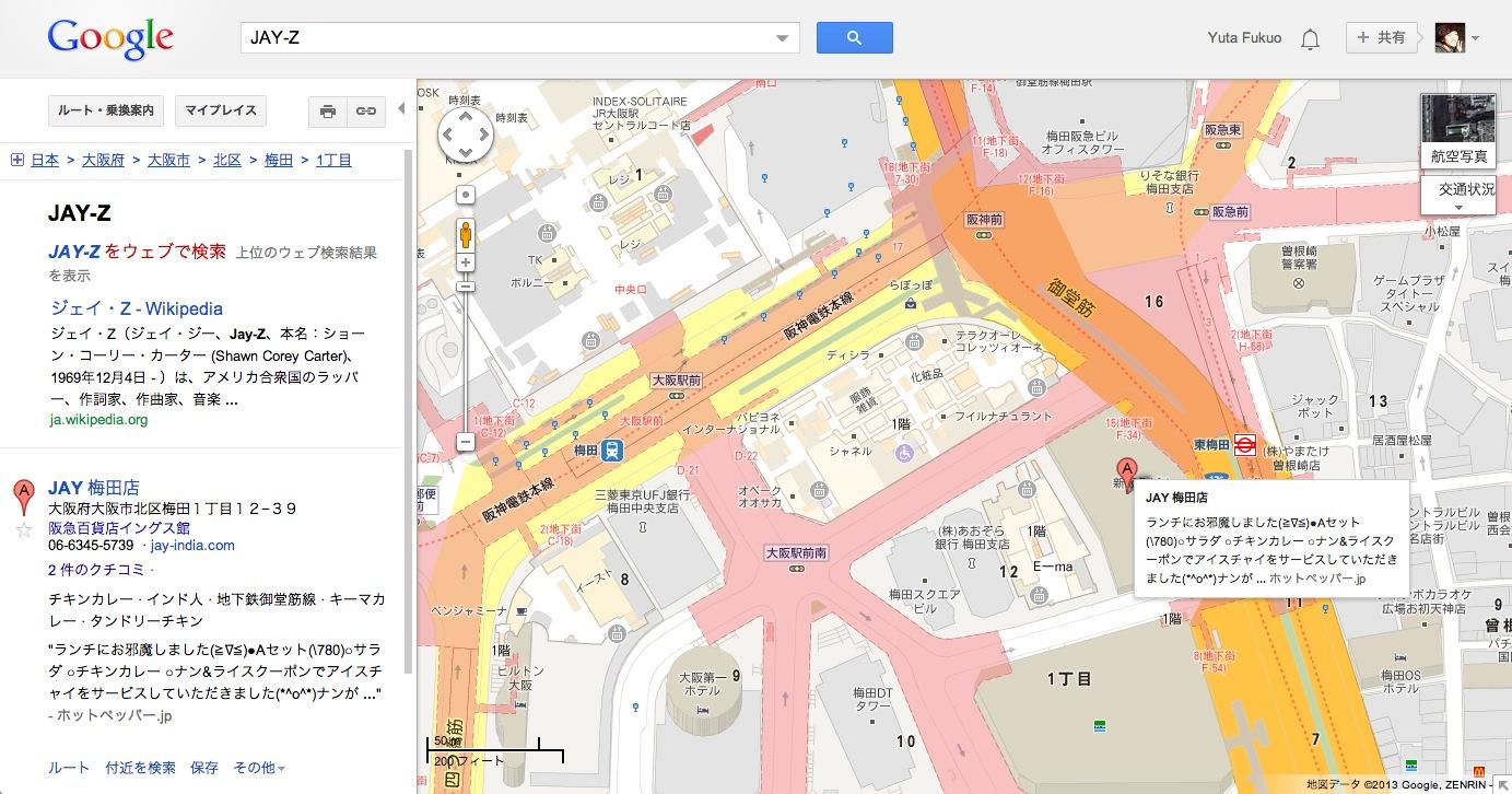 Googleマップで「JAY-Z」と検索すると梅田のインド料理屋さんJAYがヒットする