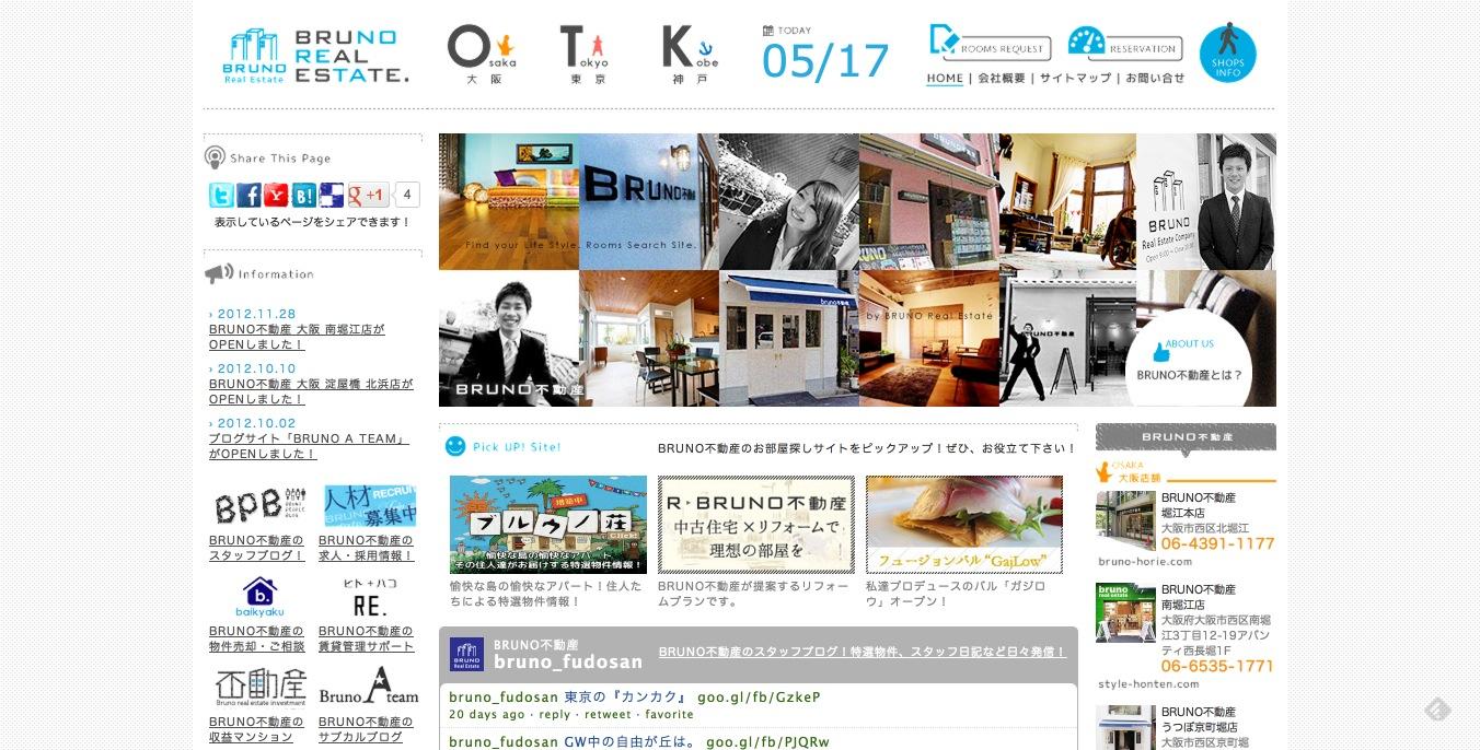 不動産サイト32選 | Webデザインまとめ