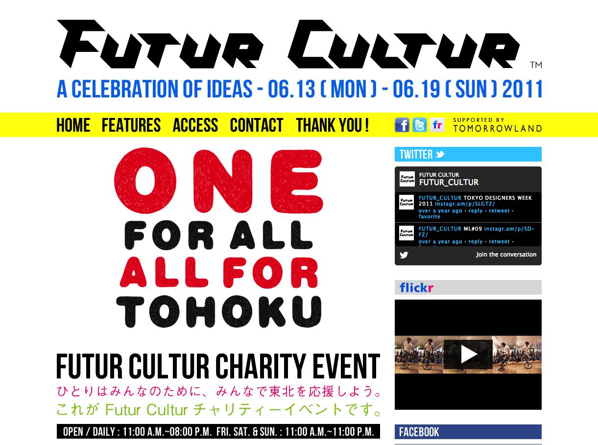 Futur Cultur