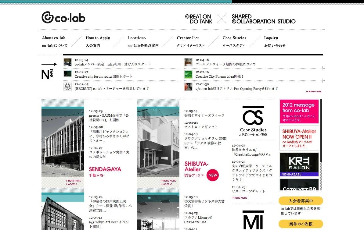 Home co lab   Shared Collaboration Studio