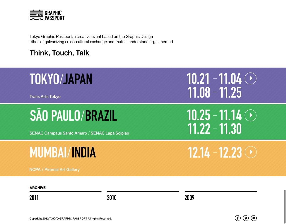TOKYO GRAPHIC PASSPORT 2012