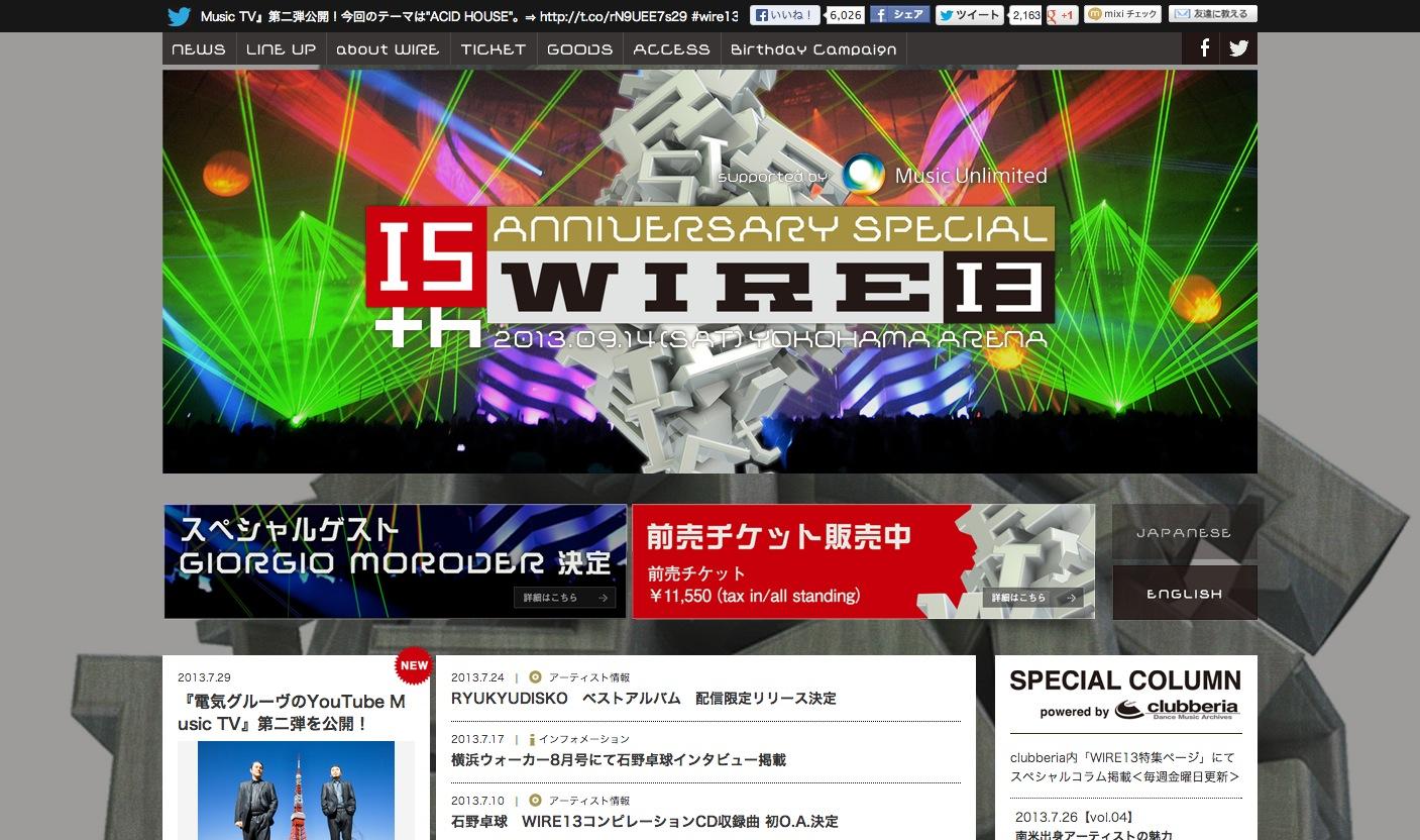 WIRE13