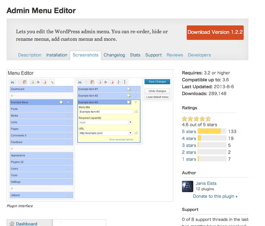 管理画面のメニューを簡単にカスタマイズできるWordPressプラグイン | Admin Menu Editor
