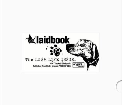laidbook『09 the LUSH LIFE ISSUE』シリーズ9枚目にしてサントラ (2010年)