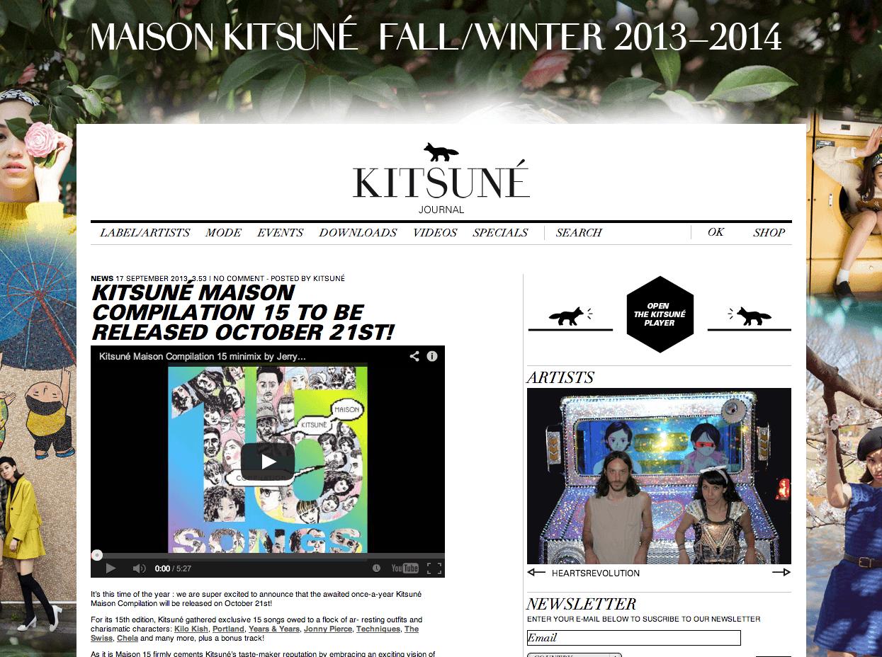 キツネメゾンシリーズ最新作『Kitsuné Maison Compilation 15』10月21日発売決定