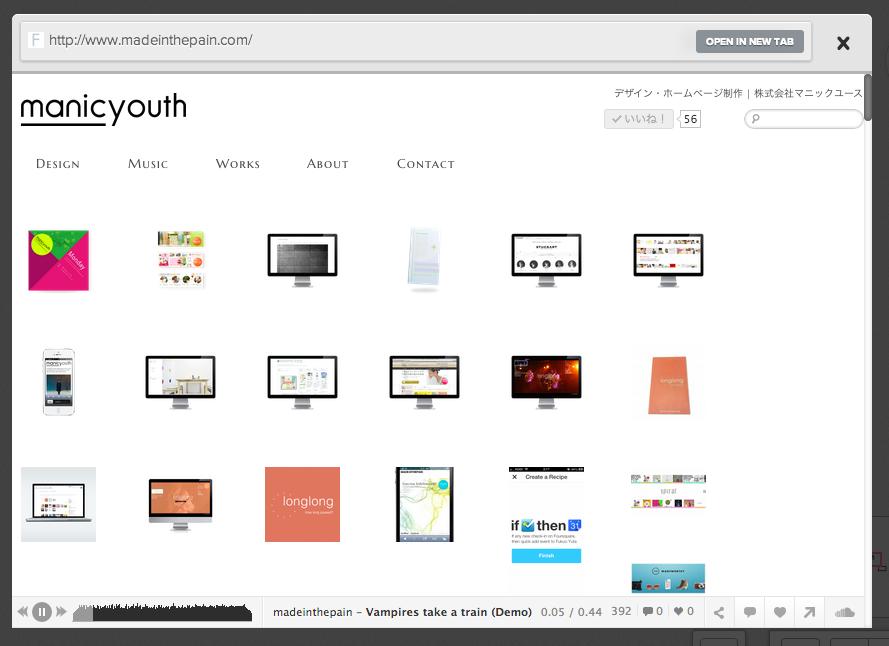 Mural.ly の使い方 | 企業やチーム運営にオススメ WEB上のクラウド型ホワイトボード