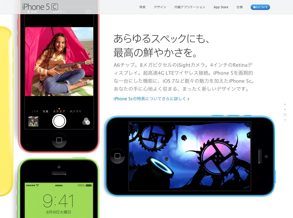 iPhone 5c 8m px camera
