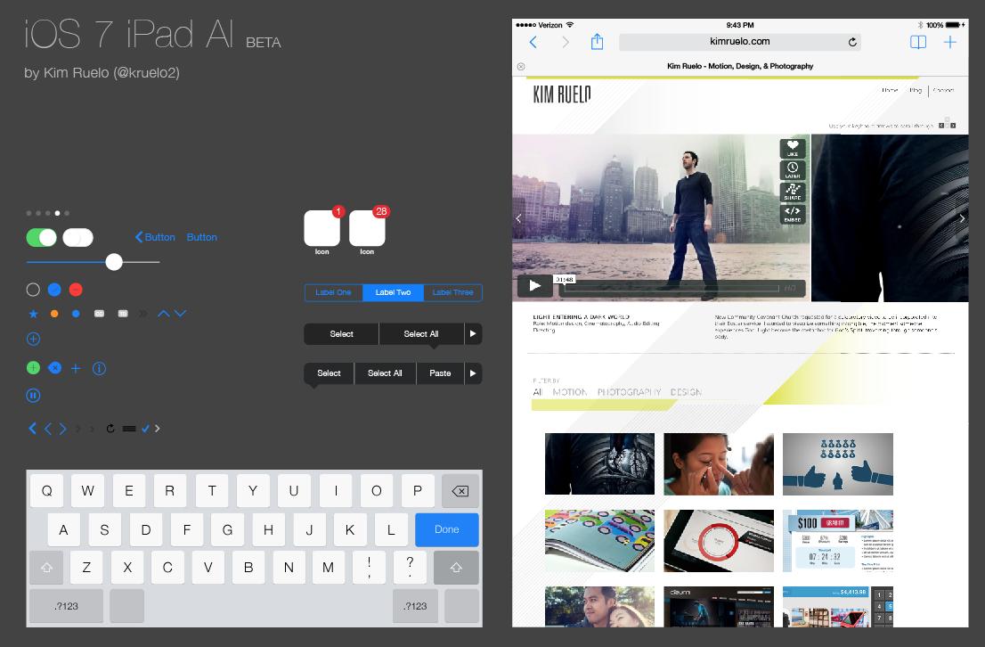 無料ダウンロードできるアップルiOS 7風デザインのPSD、ベクター素材