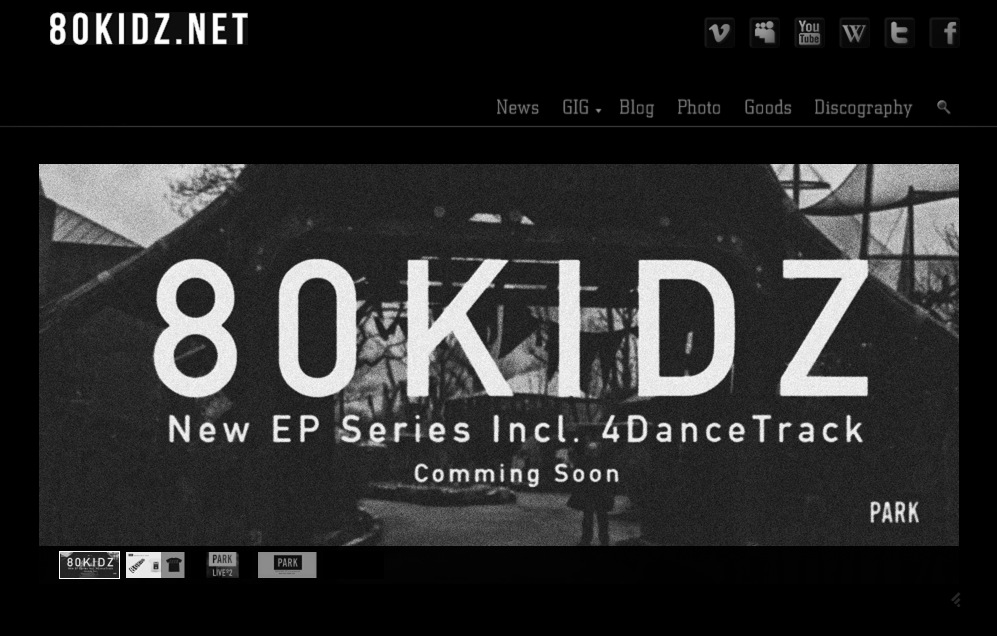 80kidz Official Website