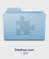 Sitedrop Dropbox App Sitedrop