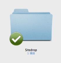 Sitedrop Dropbox Folder