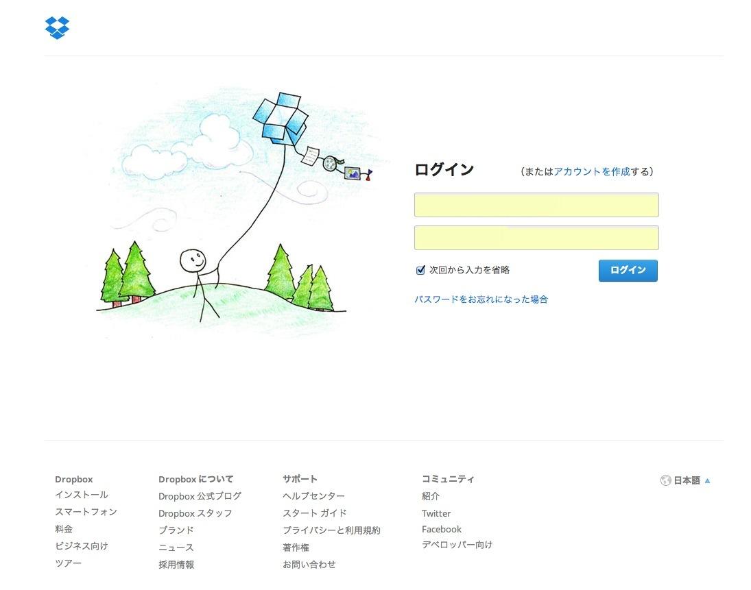 Sitedrop Dropbox Login