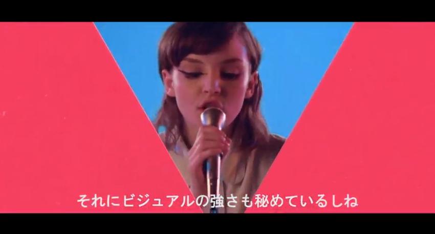 チャーチズ (Chvrches) 日本語字幕付ドキュメンタリー&インタビュー映像公開 ローレンが日本で太鼓の達人をプレイ!?