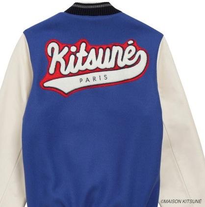 水原希子の着てるメゾンキツネのジャケット『TEDDY / FW13』がめっちゃ可愛い