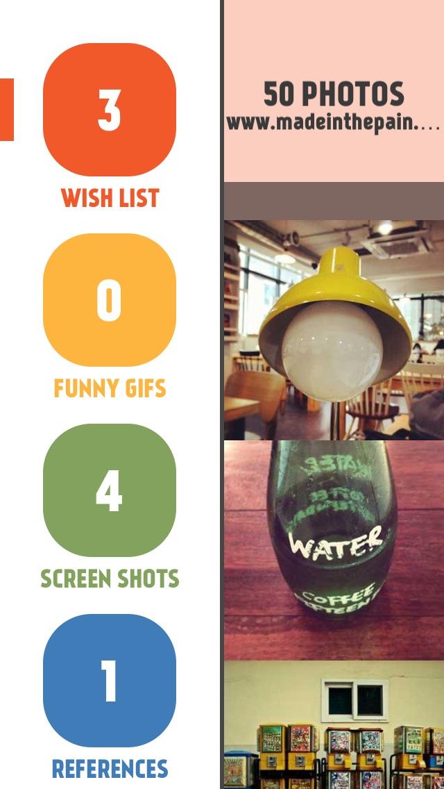ページ内の全画像をワンクリックで保存するスゴいアプリ『Pickle - Smart Clipper』